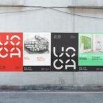 Bruce Mau Design - Gallery slide 2