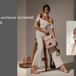 Fancy Design - Gallery slide 2