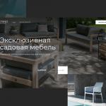 Fancy Design - Gallery slide 4