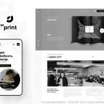 Hexagon Agency - Gallery slide 1